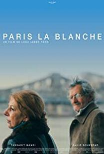French Film Festival - Paris la Blanche