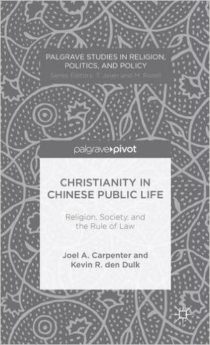 Christianity in Chinese Public Life